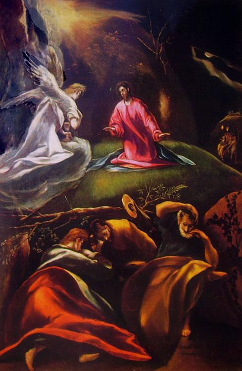 El Greco: Orazione nell'orto (Andùjar)