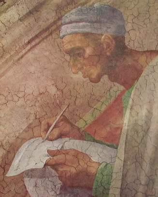 Una Lunetta di Michelangelo Buonarroti cappella sistina