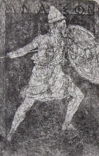 Stele funeraria del pittore Mnason (Tebe)